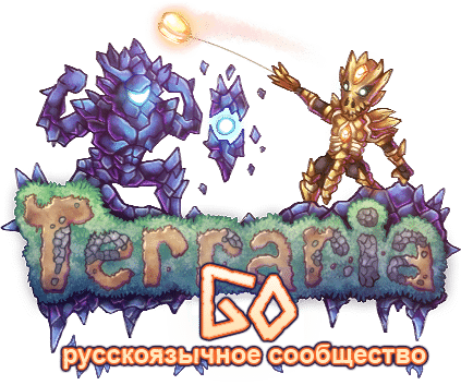 Terraria 1.3.0.8 ������� + ����������� + Mac ������ + Linux + PS3 + Xbox 360 + iOS + Android