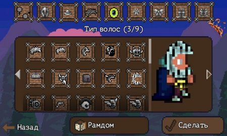 Ramdom Pack - Terraria ��� Android � iOS � ������������